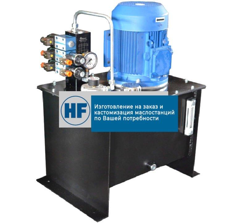 Гидравлическая станция, маслостанция низкого давления до 16 МПа - Гидрофаб