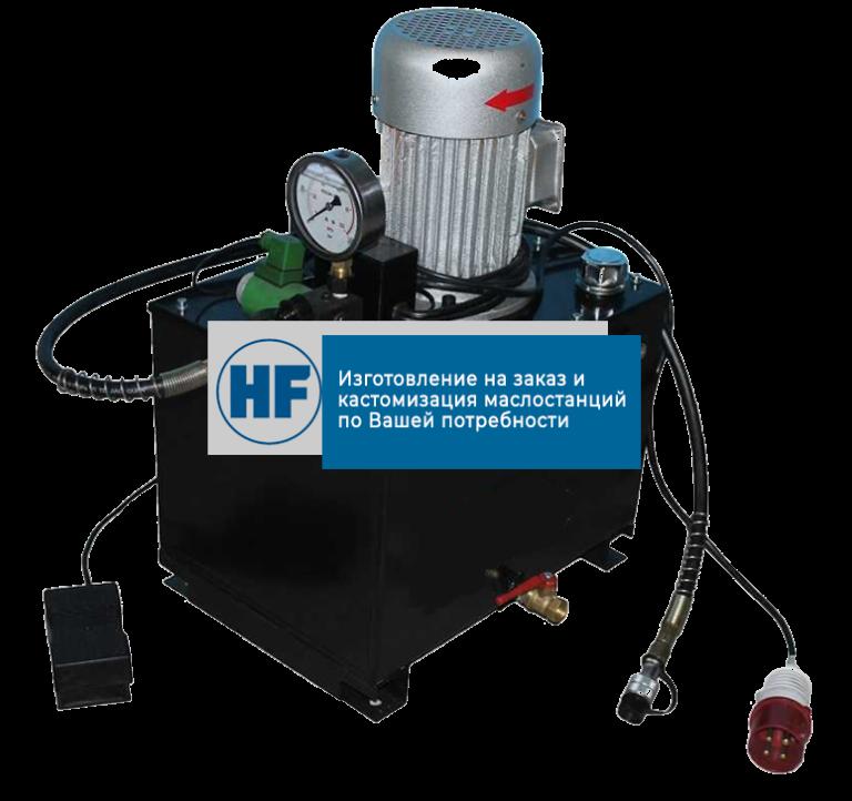 Гидравлическая станция, маслостанция низкого давления до 150 МПа - Гидрофаб